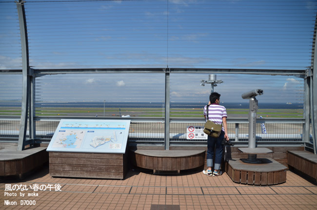 20110702_haneda23.jpg