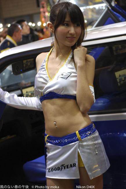 20080113_autosalon72.jpg