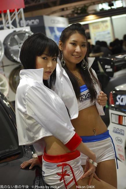 20080113_autosalon74.jpg