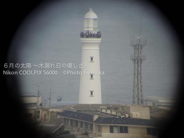 20100813_choshi01.jpg