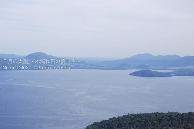 20100912-15_shiretoko27.jpg