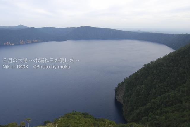 20100912-15_shiretoko35.jpg