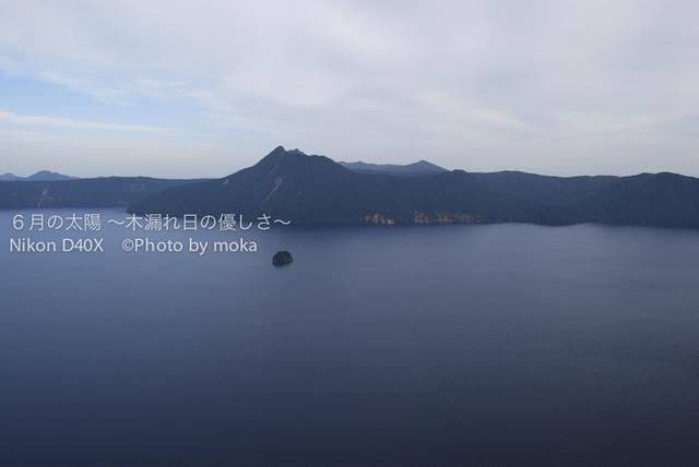 20100912-15_shiretoko36.jpg