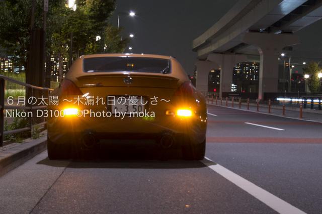 20101003_yakei22.jpg