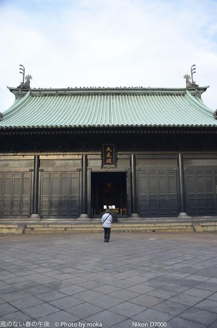 20111123_kanda22.jpg