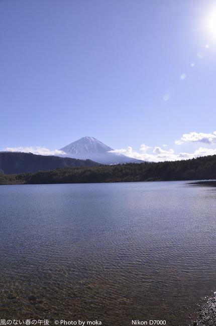 20111227_Mt.fuji052.jpg
