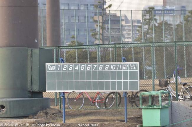 20120221_yumenoshima06.jpg