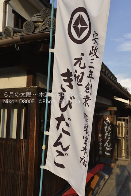 20120918-19_kurashiki048.jpg