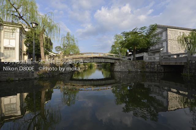 20120918-19_kurashiki095.jpg