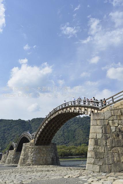 20120918_iwakuni05.jpg