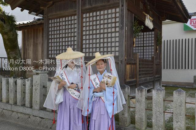 20120918_miyajima39.jpg