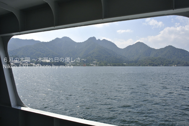 20120918_miyajima58.jpg