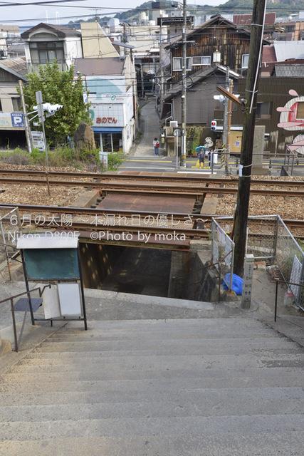20120920_onomichi37.jpg