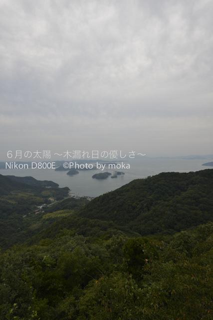 20120920_shimanamikaidou03.jpg