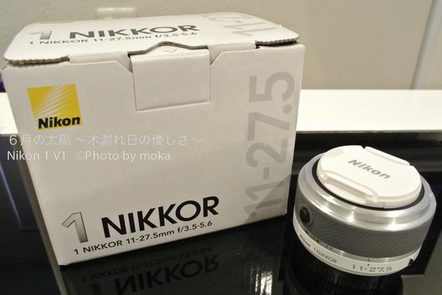 20121128_lens03.jpg