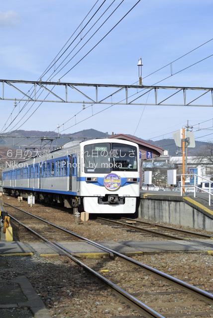 20121202_nagatoro41.jpg