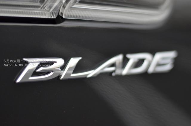 20121218_blade06.jpg