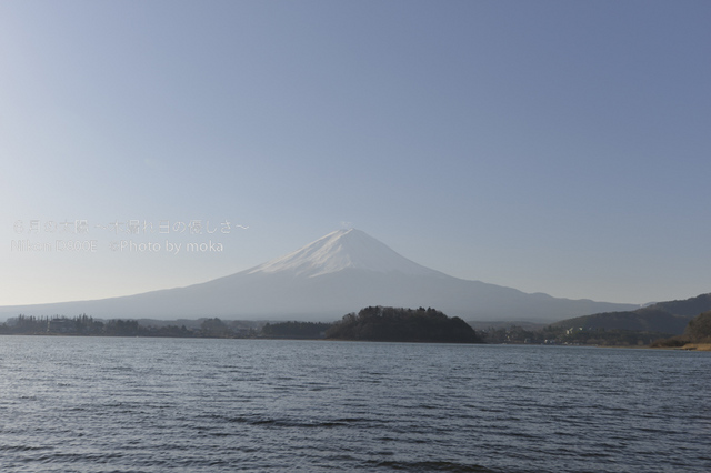 20130102_Mt.Fuji02.jpg