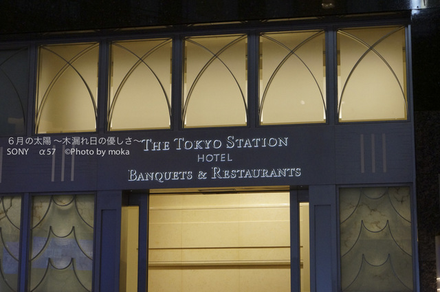 20130128_tokyo-station27.jpg