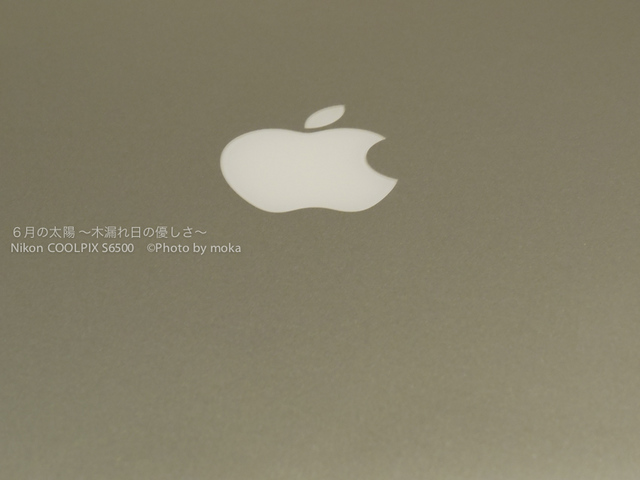 20130629_MacBookAir06.jpg