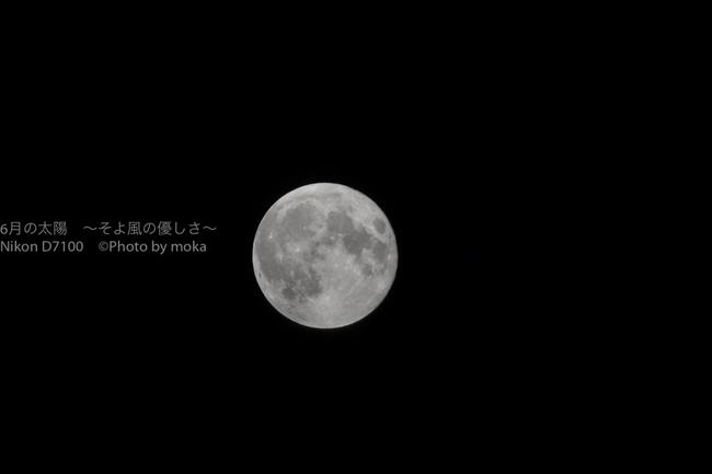 20150928_moon11.jpg