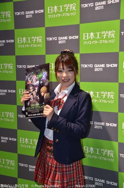 20110917_gameshow027.jpg
