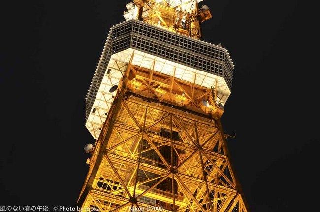 20111122_tokyotower37.jpg