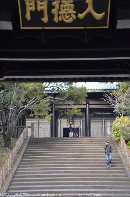 20111123_kanda17.jpg