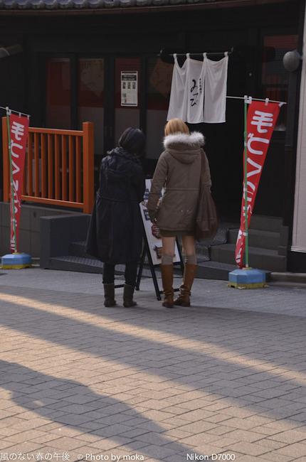 20111123_kanda27.jpg