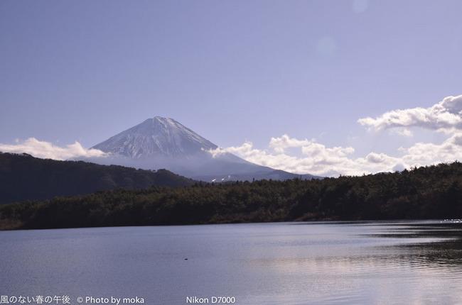20111227_Mt.fuji057.jpg