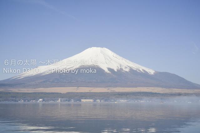 20120429_Mt.Fuji01.jpg