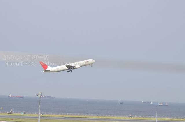 20120524_haneda05.jpg