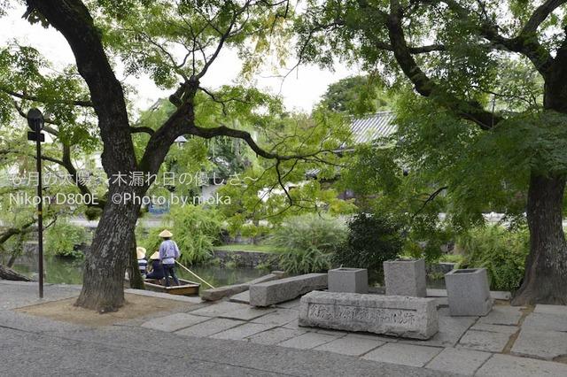 20120918-19_kurashiki020.jpg