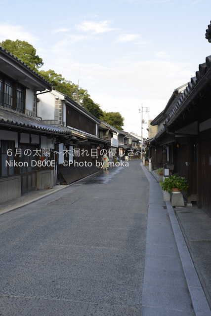 20120918-19_kurashiki051.jpg