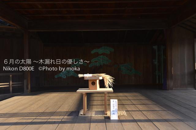 20120918-19_kurashiki058.jpg