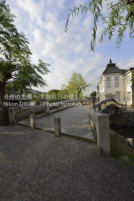 20120918-19_kurashiki093.jpg