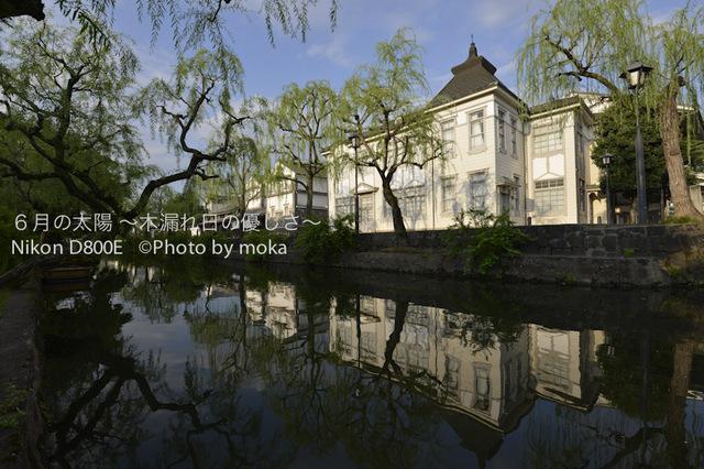 20120918-19_kurashiki096.jpg