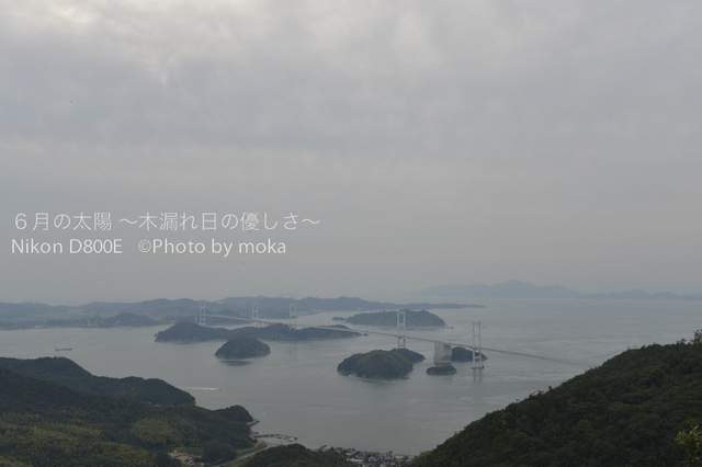 20120920_shimanamikaidou13.jpg