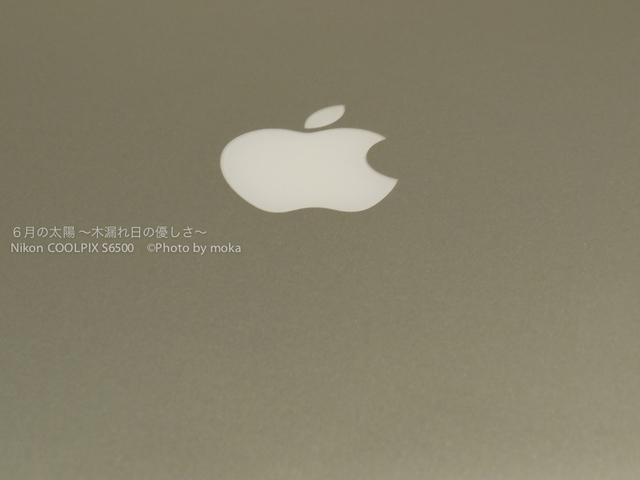 20130629_MacBookAir06.jpg