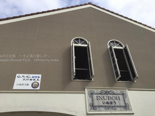 20160320_choshi06.jpg
