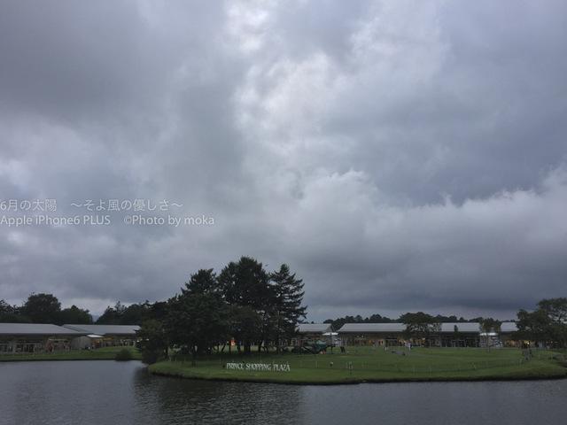 20160907-09_karuizawa141.jpg
