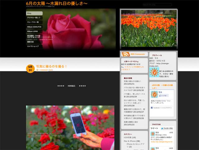 スクリーンショット-2013-06-01-2.25.jpg