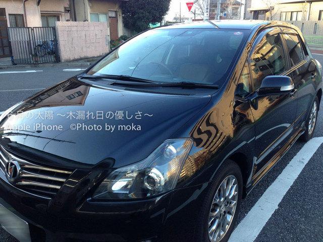 iPhone5_20121212-1.jpg