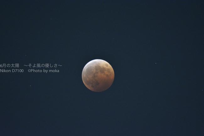 20141008_moon01.jpg
